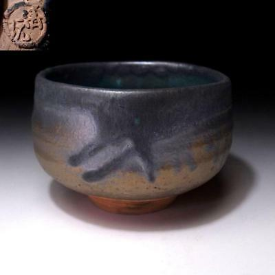 GG4: Japanese Tea bowl, Hagi ware by Famous Seigan Yamane, Gold and green glazes