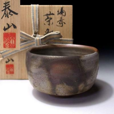 FH7: Vintage Japanese Pottery Tea bowl, Bizen ware with Signed wooden box