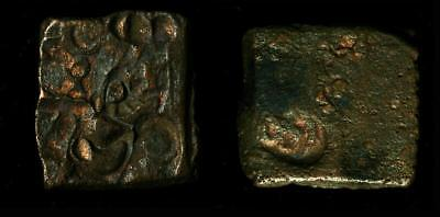 Set of 5 Punchmarked Copper Coins of India (IN-UASET4)