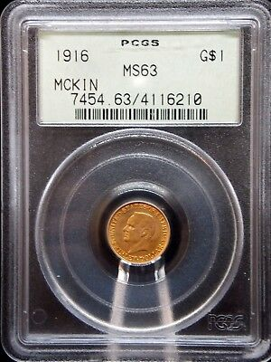 "1916 $1 Commemorative McKinley Memorial PCGS MS63 ""OGH"" ECC&C, Inc."
