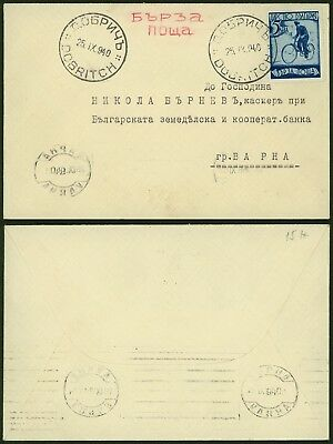 Bulgaria 1940 - Cover Dobritch - Cycling 23246