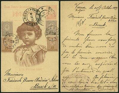 Bulgaria 1899 - Illustrated stationery to Bruck Germany 23236