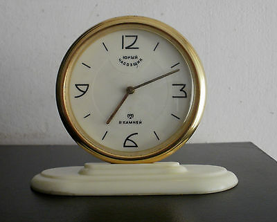 Vintage Very Rare Slava Youth Soviet Mechanical Clock
