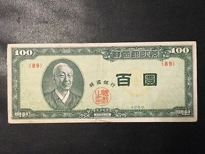 1953 South Korea Paper Money - 100 Won Banknote!
