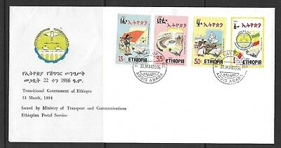 Ethiopia. 1994. Transitional Government Set On First Day Cover.