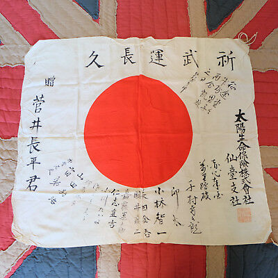 Vintage Collectible Original WW2 Japanese Good Luck Silk Flag Writing 33 x 28