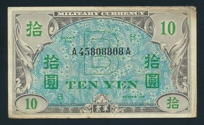 "Japan: ALLIED OCCUPATION WWII 1945 10 Yen B Series LUCKY NO ""808808"". P71 Fine+"