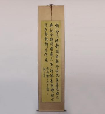 Wang Duo Signed Old Chinese Handwriting Calligraphy Scroll
