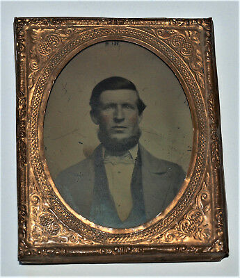 Ambrotype Photo of a Man, 1/9th Plate