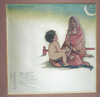 A water colour on silk, The crescent moon by R.Tagore, India c.1920
