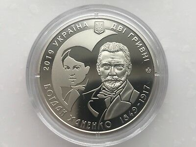 Ukraine 2 UAH Bogdan Khannenko Nickel coin 2019 year