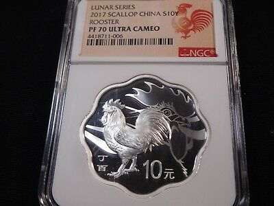 E52 China PRC 2017 Silver Scallop Lunar Series Rooster 10 Yuan NGC PROOF-70 UCAM