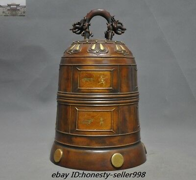 """12"""" Old Chinese Dynasty Temple Pure Purple bronze gilt 24K Gold Pray Bell Zhong"""