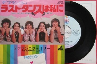 """The DeFranco Family Save the Last Dance for Me JAPAN 7"""" VINYL SINGLE RECORD"""