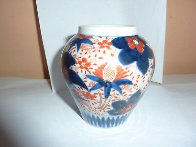 19Th Century Japanese Porcelain 9.5Cmhigh Vase With Traditional Imari Decoration