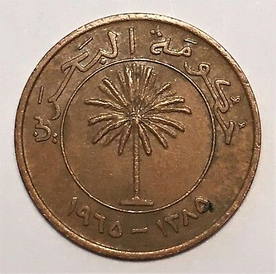 Exotic Middle Eastern 1965 Bahrain 5 Fils - Palm Tree - Arabic coin