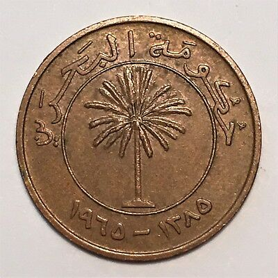 Vintage Exotic Middle Eastern 1965 Bahrain 5 Fils - Palm Tree - Arabic coin