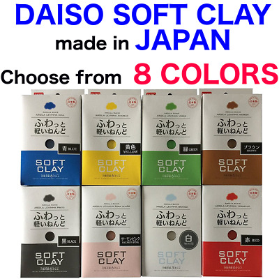 DAISO JAPAN Soft Clay 8 Colors (You can choose from a single or set)