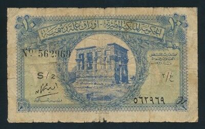 "Egypt: 1940 10 Piastres Sig Osman ""LETTER OVER NUMBER PREFIX"". P167b VG Cat $27"