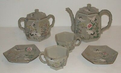 Chinese/Japanese Handmade & Decorated Pottery Tea Items (1920's/30's)