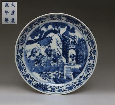 Old Rare Chinese Blue And White Porcelain Dish With Kangxi Marked 24Cm (620)