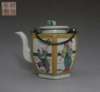 Exquisite Chinese Famille Rose Porcelain Teapot Tongzhi Marked (308)