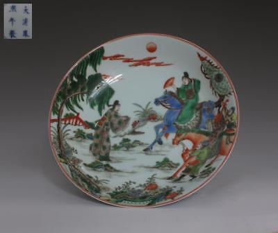 Fine Chinese Famille Rose Porcelain Dish Kangxi Marked Painting Figure (303)