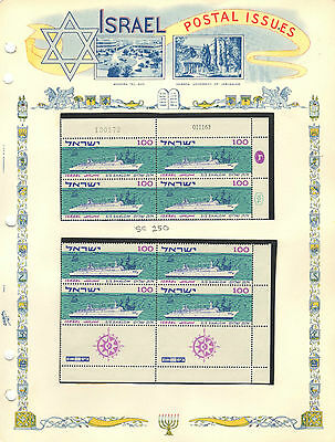 ISRAEL 1963 MAIDEN VOYAGE OF S.S. SHALOM Pl-Bl & Ta-Bl (STAMPS ONLY) MNH  106-84