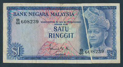 "Malaysia: 1976 1 Ringgit RARE ERROR NOTE ""Paper fold on both sides"". Pick 13a"