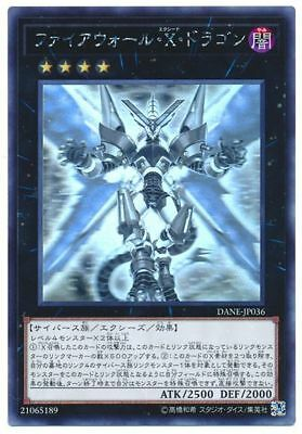 Yugioh Japanese DANE-JP036 Firewall Xceed Dragon Holographic Rare
