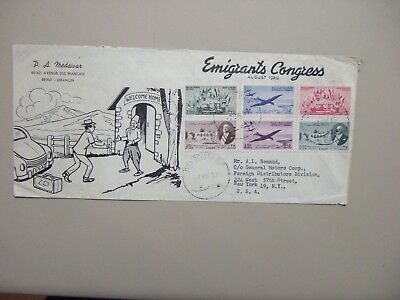Lebanon 1950 fdc w/six stamps and nice COMIC envelope EMIGRANTS CONGRESS RARE!!