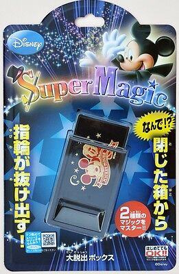 Tenyo Disney Super Magic Daidassyutsu Box  ( Tenyo Trap box Disney ver. )