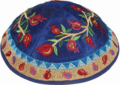 Jewish Kippah with Embroidered Pomegranates - Made in Israel - Silk Yarmulke