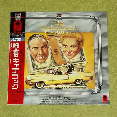 THE SOLID GOLD CADILLAC [1956/Judy Holliday] - RARE 1990 JAPAN LASERDISC + OBI