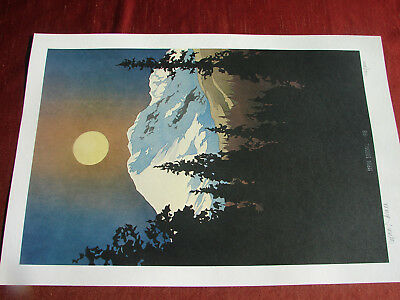 "Byron Birdsall Limited Edition Signed & Numbered ""Sheraton Moon "" 152/300 Print."