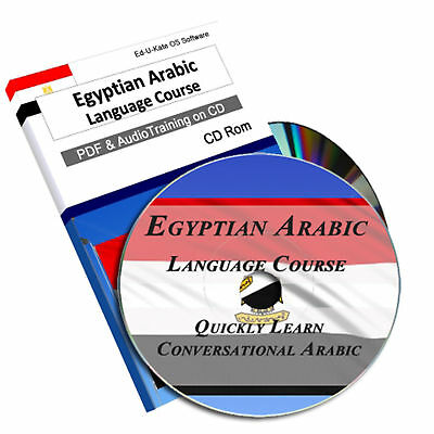 Egyptian Arabic Language Course - Learn Speak 32 Hrs Audio MP3 + Books on CD 189