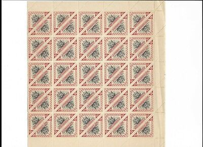 MOZAMBIQUE COMPANY Scott 187 MINT MNH 1937 OG Full Sheet 100 Stamps CV $50 USD