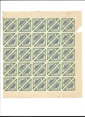 MOZAMBIQUE COMPANY Scott 180 MINT MNH 1937 OG 82 Stamps CV $24.60 USD
