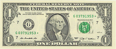 2017 $1 G Federal Reserve Star Note - Chicago