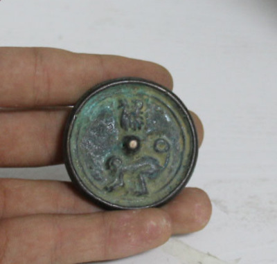 """Old Chinese Palace Bronze Mirror Coin Zodiac """"Year of the Monkey"""" 45mm 1.772"""""""