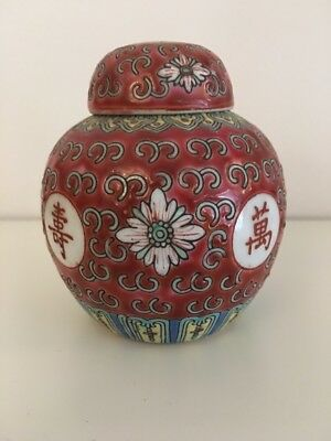 Very Lovely Small Chinese Ginger Jar