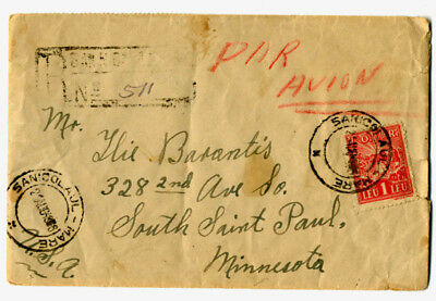 1948 Romania registered cover Sancolaul to St. Paul MN
