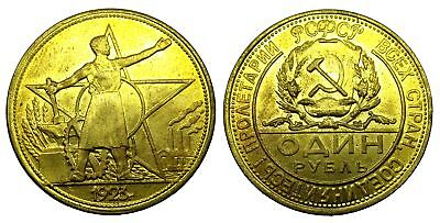 1 Ruble 1923 RSFSR Free shipping!