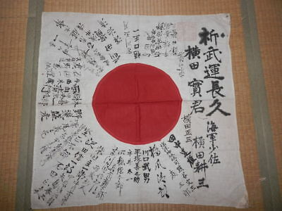 WW2 Japanese Navy Signed National Hata 30inchX28inch.BUUNTYOKYU.MrYOKOTA MINORU.