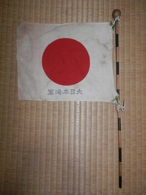 WW2 Japanese Navy National Hata 10 inch X 8 inch.Very Good.