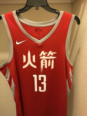 Nike Nba Houston Rockets James Harden Swingman Jersey City Edition Men s Xl ded33e12b