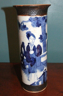 LARGE Antique Chinese Blue and White Crackle Glaze Moulded Vase Marked 19th C.