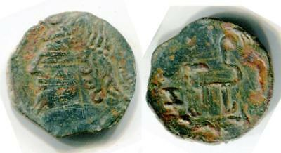 (11652)Chach, Unknown ruler 3-5 Ct AD
