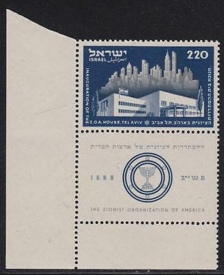 ISRAEL 1952 / 220p with tab MNH T0789