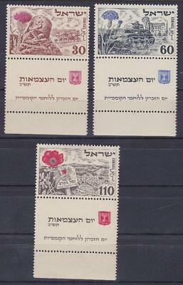 ISRAEL 1952 State Anniversary complete set MNH T0788
